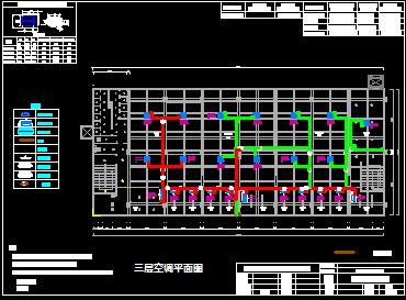 办公室空调新风系统施工图