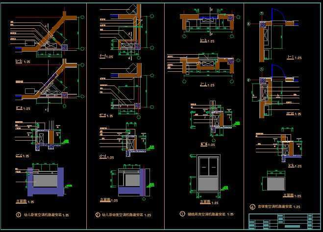 管道安装大样图系列集合图纸