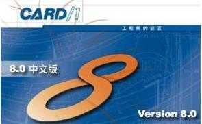 CARD/1视频教程