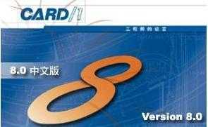 CARD/1��Ƶ�̳�