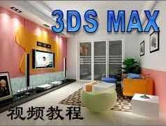 3DS Max 7.0���İ���Ƶ�̳�