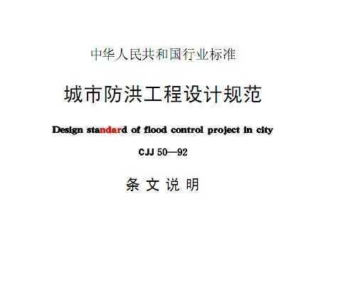 资料语言:简体中文