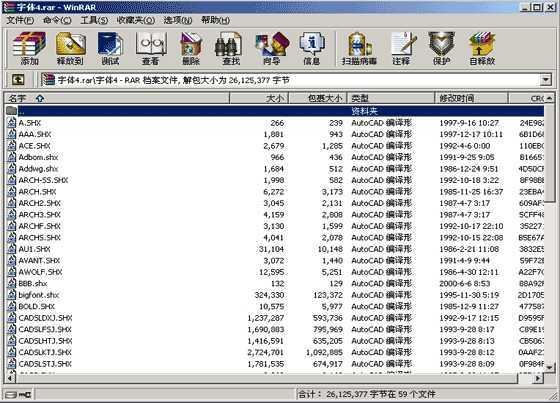 精品CAD字体,免费下载