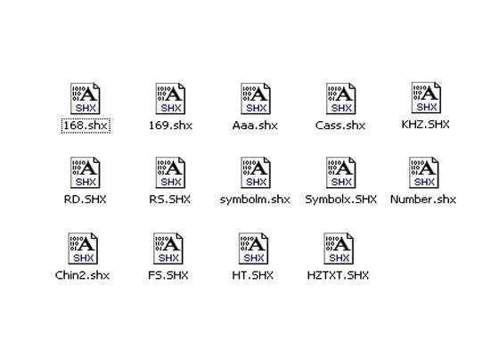 测绘常用CAD字体
