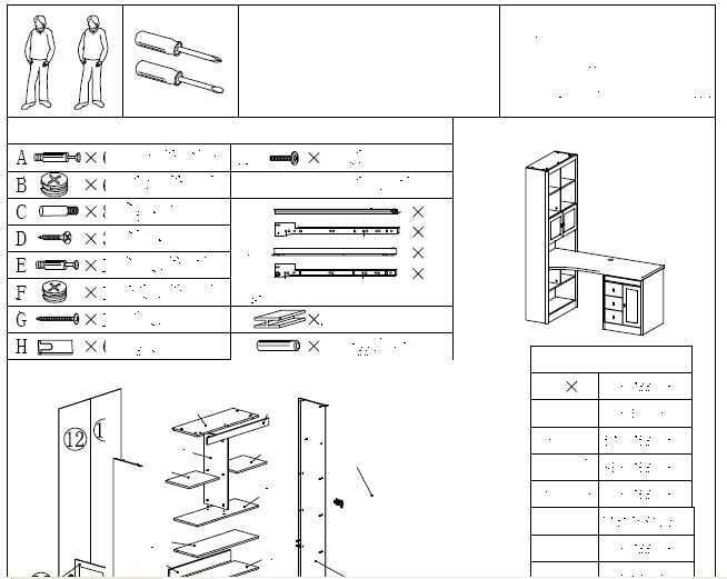 外贸图纸组装图免费下载如何1打印1比家具图片