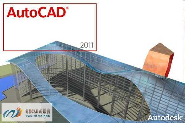 AutoCAD 2011 简体中文版