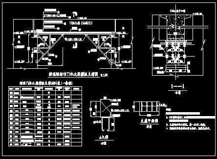 电路 电路图 电子 原理图 444_326