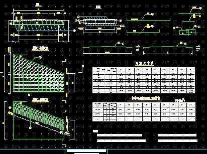 砖砌蓄水池施工方案;