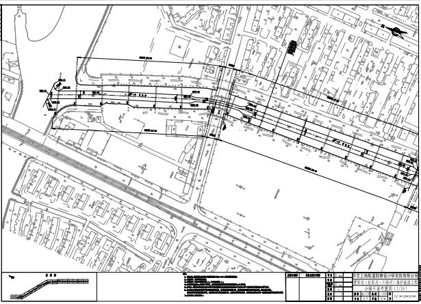 航道河道疏浚护岸加固施工图(pdf格式)