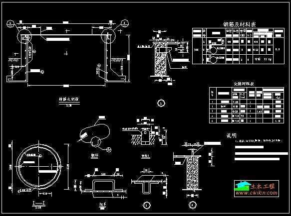 电路 电路图 电子 原理图 583_434