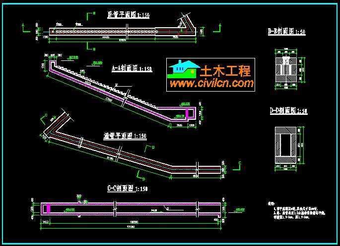 涵卧管设计剖面图免费下载