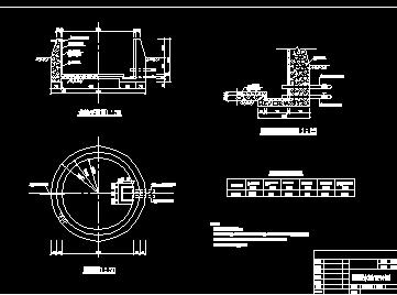 电路 电路图 电子 设计 素材 原理图 361_268