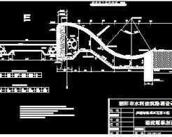 渠首溢流堰(戽流消)设计图免费下载-代表隧桥梁图纸f什么图片