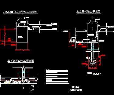 某水电站调压井工程施工图