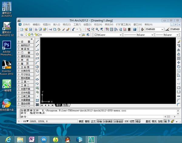 """把经验补丁给大家共享,也是综合网上查找学习利用搞定的。 把补丁文件TGAdoKernel、TGStart32.exe复制到安装好的目录下,也就是拷贝32位系统下安装程序的32位应用文件过来啦,注意TGAdoKernel在32位和64位是不同的,要替换的。 接着记得注册表文件""""在""""天正建筑64中运行32注册文件双击导入""""""""一定要双击导入,不然不能加载 最后把桌面快捷图标""""天正建筑8""""的属性目标路径,由TGStart64."""