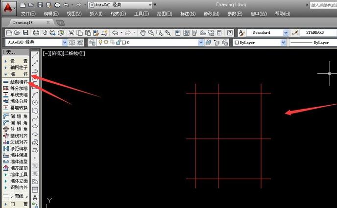 使用天正CAD绘制基本轴线与墙线-天正技毕业设计一样的