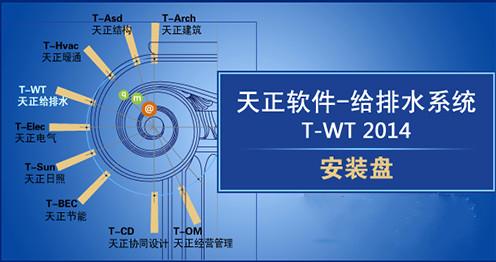 径等命令、以及化粪池支持03s702图集、初始设置中管长标注样式的