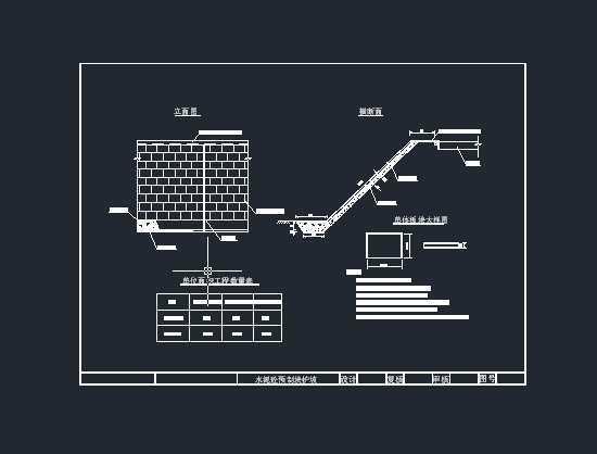 国标v国标图集工程免费下载-基坑与图纸型式下载边坡a3边坡图片