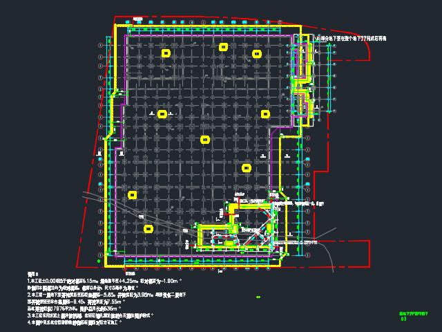 地下车库基坑围护设计图