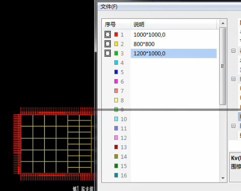 同济启明星深基坑内支撑结构分析3D入门示例:最简基坑建模