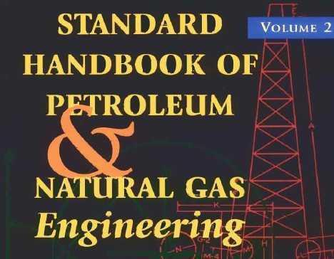 石油天然气工程标准手册第二卷(英文版)免费下