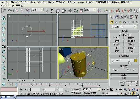 圆柱体的制作步骤图片