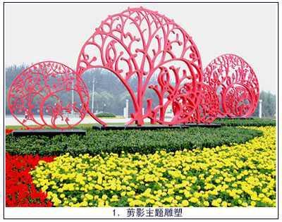 北京朝阳公园环境设计