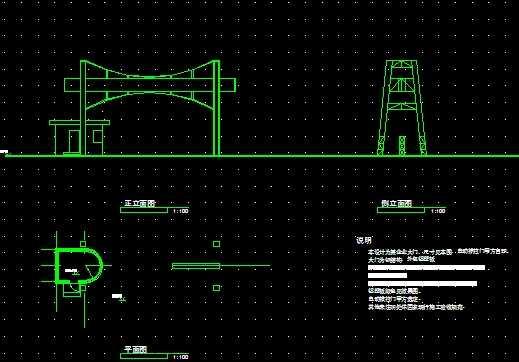某厂区钢结构大门设计图