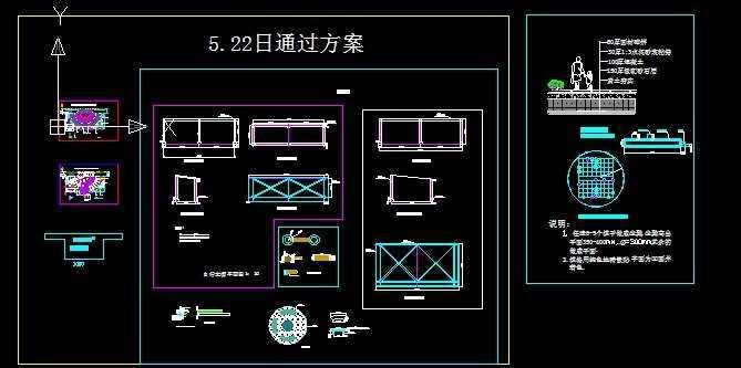 停车场设计施工图