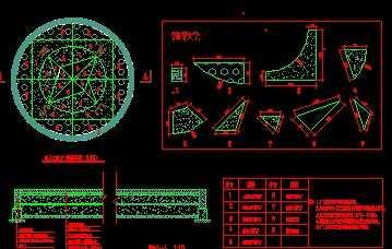 某广场铺装平面图免费下载