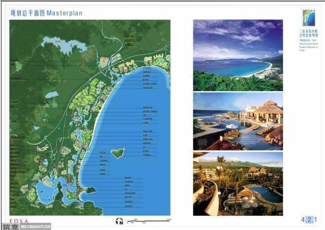 海南三亚海棠湾概念性总体规划