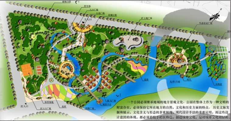 滨水公园景观设计图片