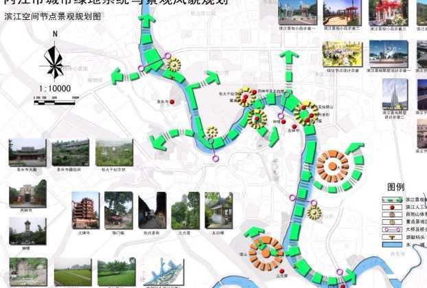 内江市绿地系统与景观规划 如何下载