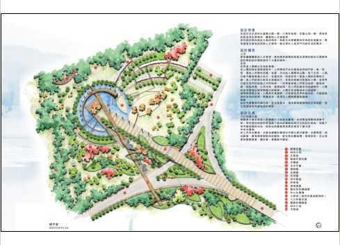 入口广场景观方案设计彩平
