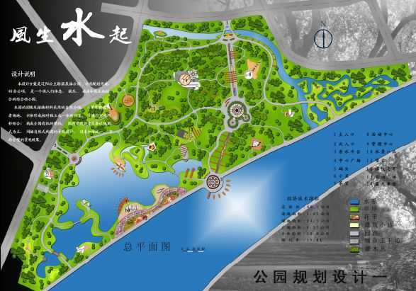sketchup教程下载_某湿地公园总体规划平面图免费下载 - 园林景观效果图 - 土木工程网