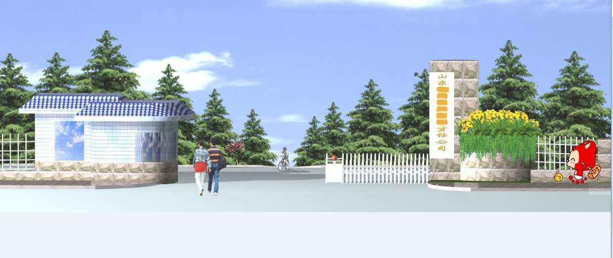 工厂大门设计效果图免费下载 园林景观效果图