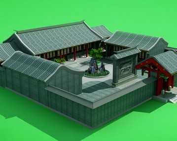 四合院3D效果图免费下载 园林景观效果图 -四合院3D效果图