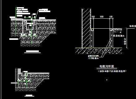 集地水沟CAD施工图免费下载编辑3dcad导入线怎么图片