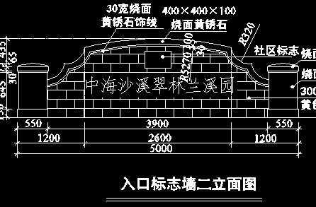 电路 电路图 电子 工程图 平面图 原理图 446_293