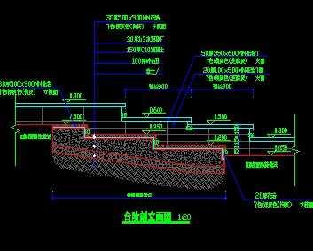 台阶剖面图免费下载