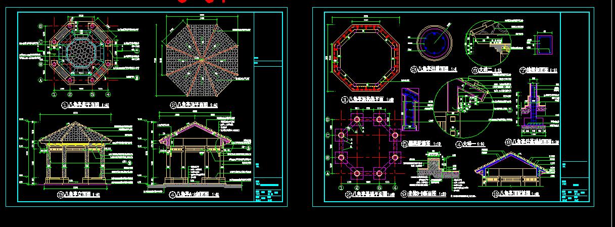 西式八角亭设计详图