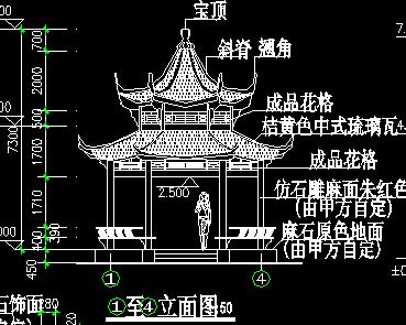 150个亭子设计详图