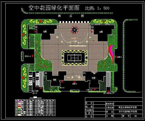 空中花园平面设计图图片