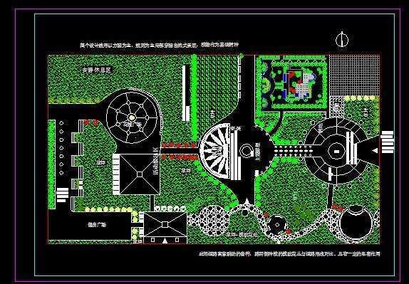 广场公园设计图