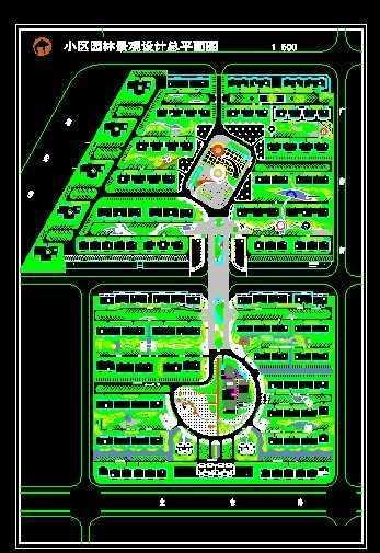 小区园林景观设计总平面图