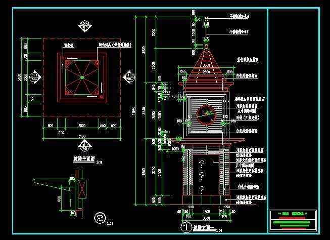 户型图 平面图 653