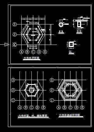 砼六角亭建筑施工图