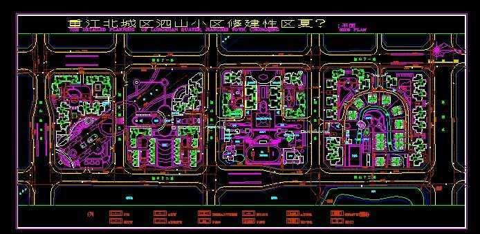 重庆某小区修建性详细规划总平面图