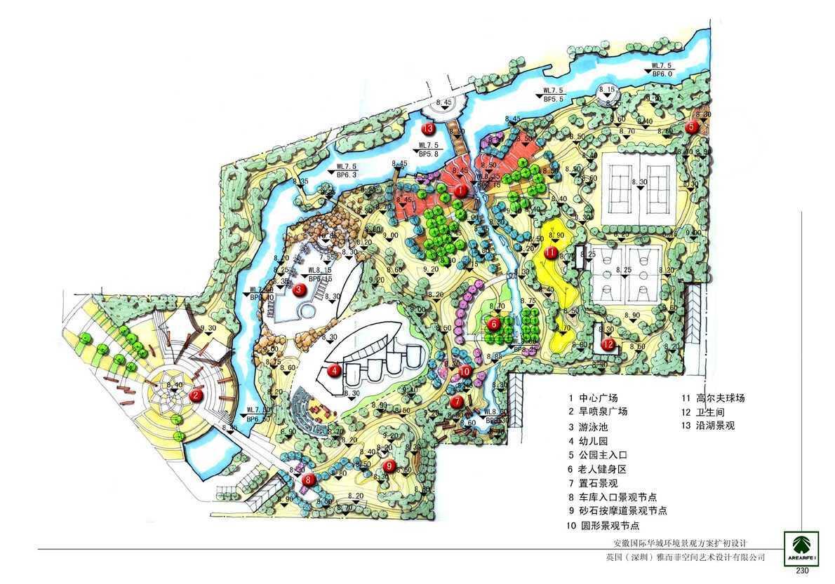 中央公园设计手绘图免费下载