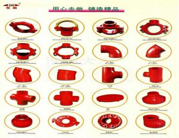 教你给排水 消防沟槽管件安装图解